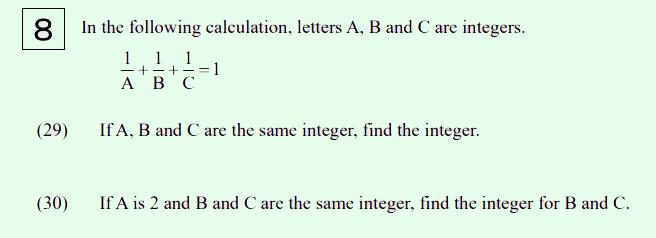 数検7級英語版問題