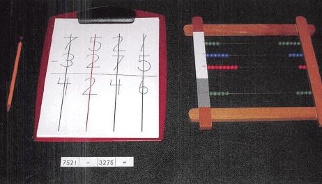 ビーズの算数学習ツール
