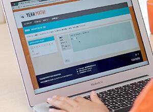 YEHAのオンライン算数教材